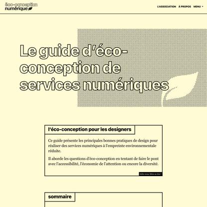 Le guide d'éco-conception de services numériques