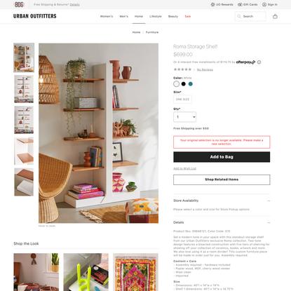 Roma Storage Shelf