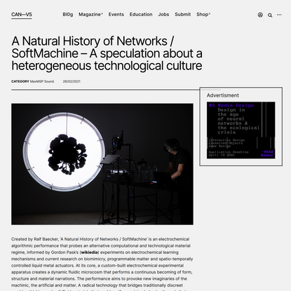 A Natural History of Networks / SoftMachine – A speculation about a heterogeneous technological culture – CreativeApplicatio...