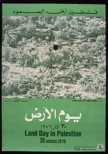Land Day in Palestine, March 30, 1976