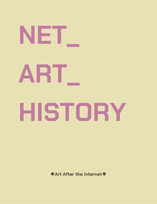 _net_art_history_zine.pdf