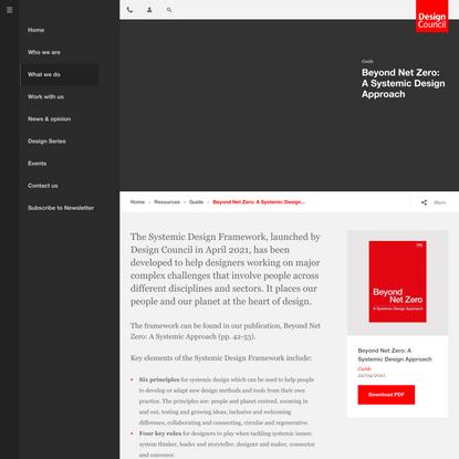Beyond Net Zero: A Systemic Design Approach