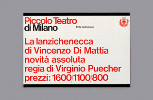 archivio-grafica-italiana-00036.jpeg