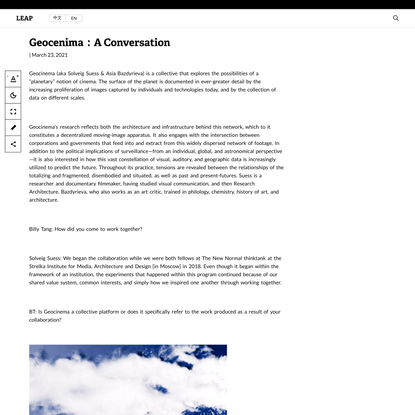 Geocenima:A Conversation – 艺术界 LEAP