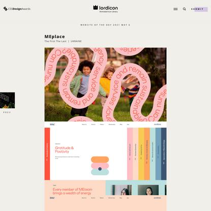 MEplace - CSS Design Awards