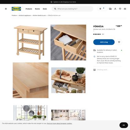 FÖRHÖJA Kitchen cart, birch - IKEA