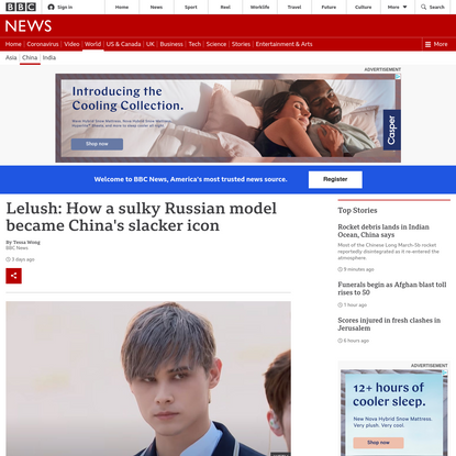 Lelush: How a sulky Russian model became China's slacker icon