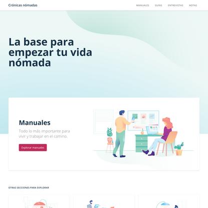 El blog para diseñadores nómadas