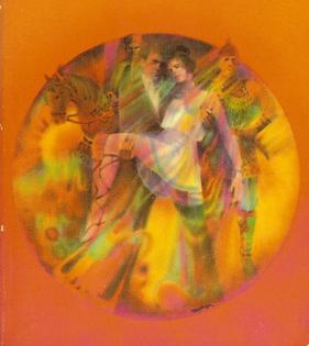 gene-szafran-1971