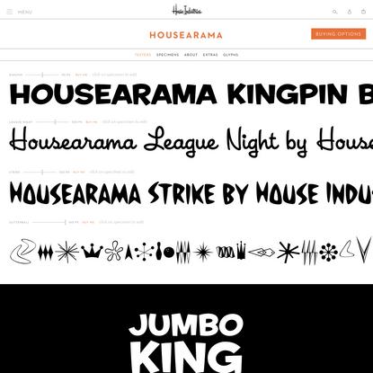 Housearama by House Industries