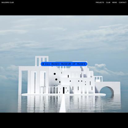 K11 Musea, Shanghai – Builders Club – Creative Production Studio