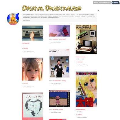 Digital Orientalism