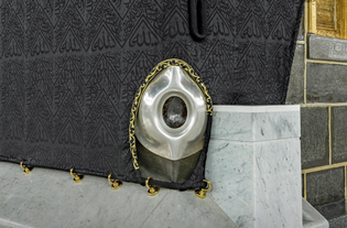 black_stone_of_kaaba_49000mp.png
