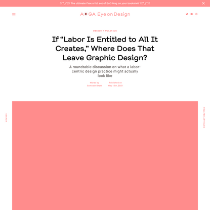 """If """"Labor Is Entitled to All It Creates,"""" Where Does That Leave Graphic Design?"""