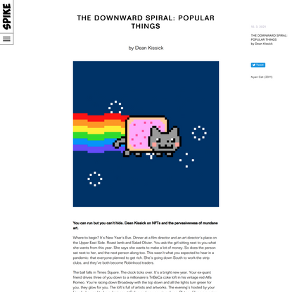 The Downward Spiral: Popular Things