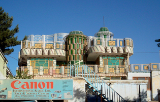 Ornate concrete architecture in Kabul, Afghanistan