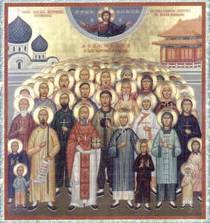 Chinese christian martyrs