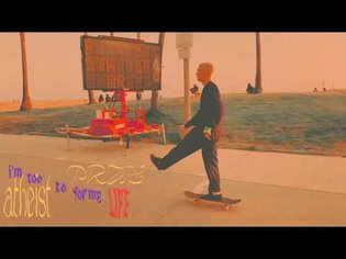 Gus Dapperton - First Aid (but you're skating with Sebo Walker) [Lyric Video] (NEW SONG OUT 7/1)