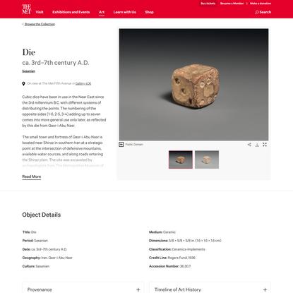 Die | Sasanian | Sasanian | The Metropolitan Museum of Art