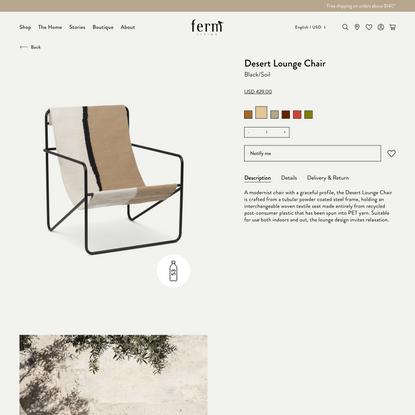 Desert Lounge Chair - Black/Soil by ferm LIVING