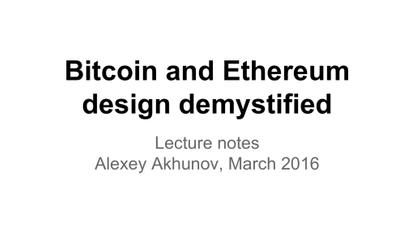 bitcoin_ethereum_design_demystified.pdf