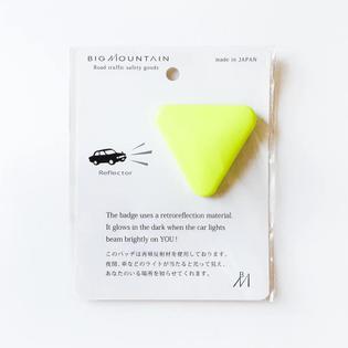 big_mountain_reflector_badge_triangle_1_neon_yellow_1024x1024.jpg?v=1607457176