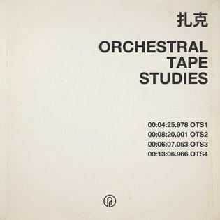 Orchestral Tape Studies, by zakè (扎克)