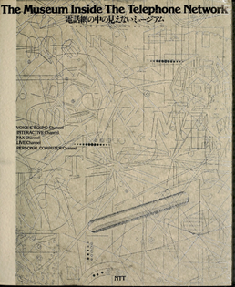 intercommunication_91_the_museum_inside_the_telephone_network_1991_hires-1.jpg