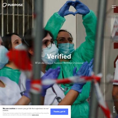 Verified - Purpose