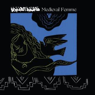 Medieval Femme, by Fatima Al Qadiri