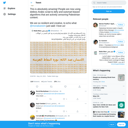 """Marwa Fatafta // مروة فطافطة #SaveSheikhJarrah on Twitter: """"This is absolutely amazing! People are now using dotless Arabic script to defy and outsmart biased algorithms that are actively censoring Palestinian content.  We are so resilient and creative, to echo what @monakareem just said: I love us!"""""""