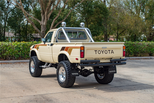 1983 Toyota SR5