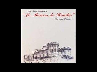 Haruomi Hosono (細野晴臣) - La Maison De Himiko (2005) FULL ALBUM