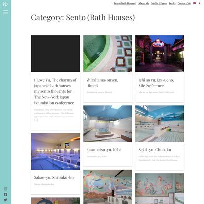 Sento (Bath Houses) – Dokodemo Sento