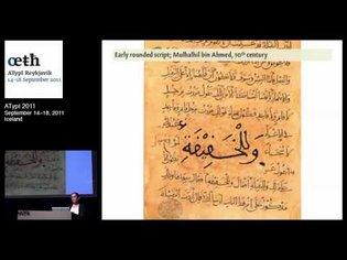 Cascading Arabic