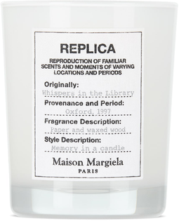 maison-margiela-replica-whispers-in-the-library-candle-582-oz.jpg