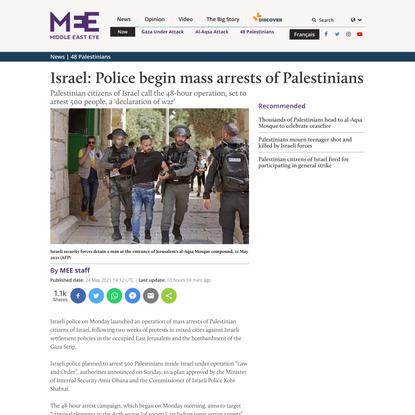Israeli police begin mass arrests of Palestinians