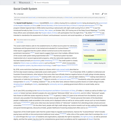 Social Credit System - Wikipedia