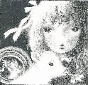 Keiko Ajito