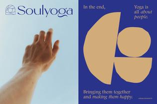 soulyoga-adb-1.jpg