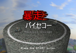Reckless Cyclist