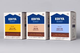 07-ediya-beanist-branding-packaging-korea-studio-fnt-bpo-1.jpg