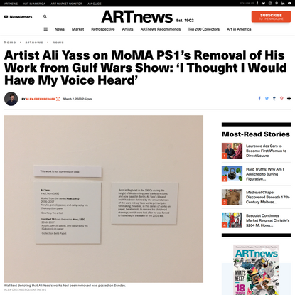 Artist Ali Yass on MoMA PS1's Removal of His Work from Gulf Wars Show: 'I Thought I Would Have My Voice Heard'