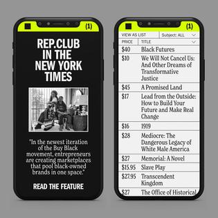 sometimes-always-reparations-club-4.jpg