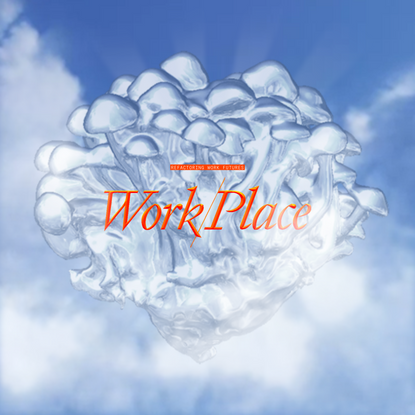 Work/Place Podcast | Brought to you by the founders of Lane