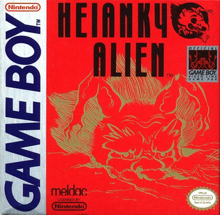Heiankyo Alien / Game Boy / Hyperware / 1990
