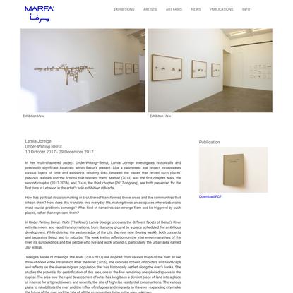 Lamia Joreige – Under-Writing Beirut