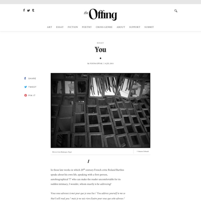 You | The Offing
