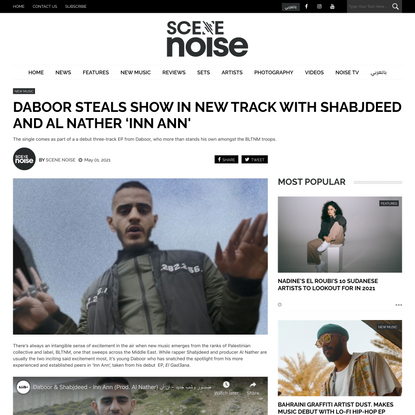Daboor Steals Show in New Track with Shabjdeed and Al Nather 'Inn Ann'
