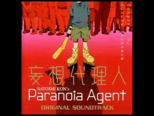 Paranoia Agent OST Outtakes 07 - Anxiety